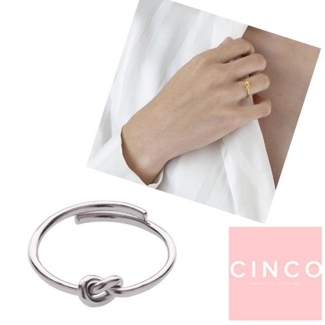 【CINCO】葡萄牙精品 Noeud ring 925純銀戒指 如意結戒指(925純銀)