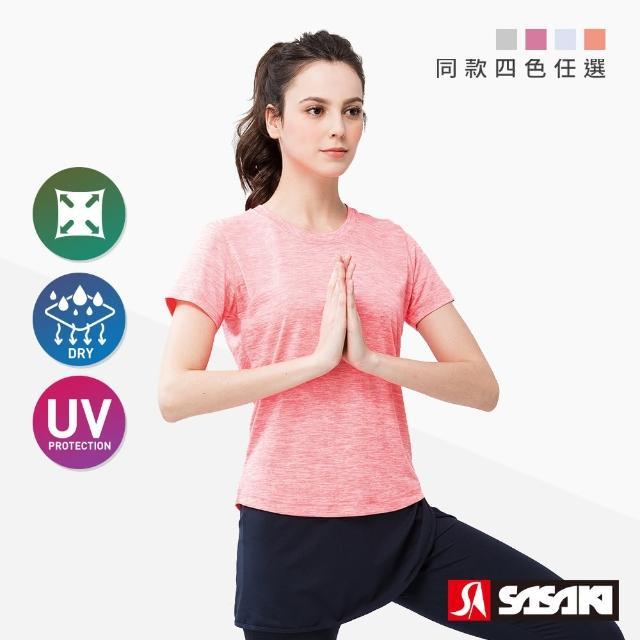 【SASAKI】抗紫外線速乾吸排功能休閒圓領短衫-女-四色任選