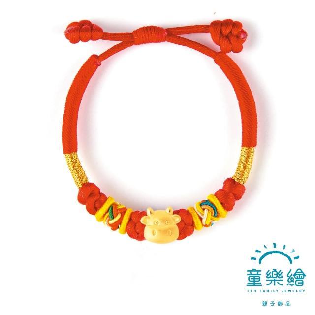 【童樂繪金飾】好運牛童手繩約重0.22錢±0.02(彌月金飾)