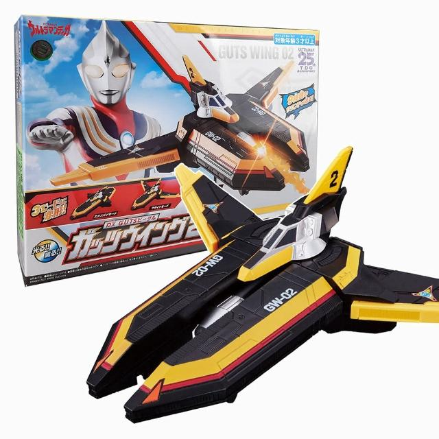 【BANDAI 萬代】代理版 特攝 超人力霸王 迪卡 25th DX GUTS戰機(勝利飛燕2號)