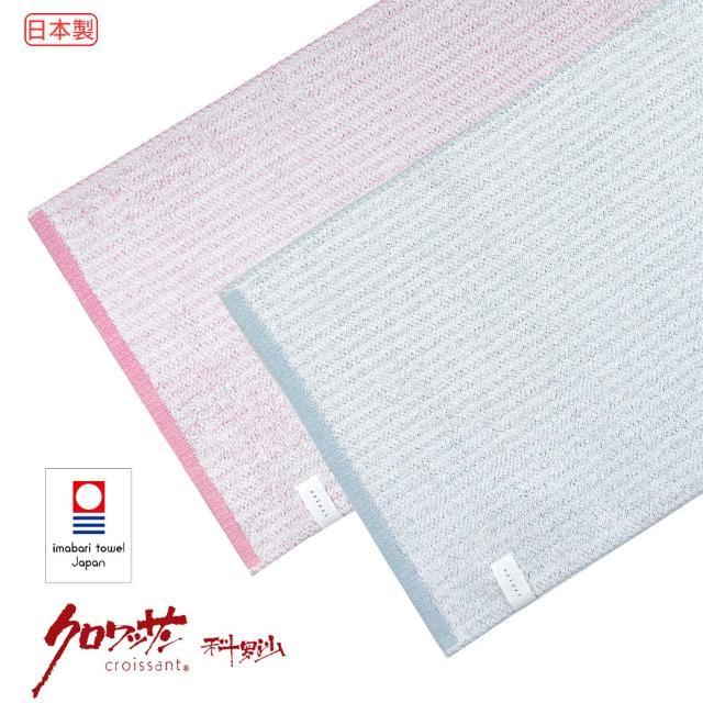 【Croissant 科羅沙】日本今治中空直紋毛巾(今治認證 日本製 中空紗技術更吸水)