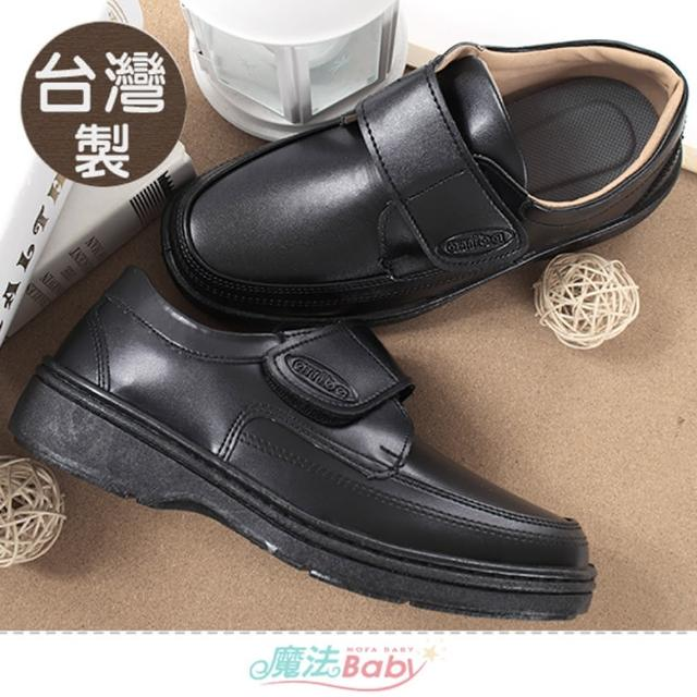 【魔法Baby】男士皮鞋 台灣製經典牛津鞋中學生皮鞋(sd7366)