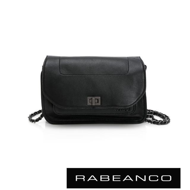 【RABEANCO】迷時尚牛皮系列鍊帶雙層轉釦方包-大(黑色)