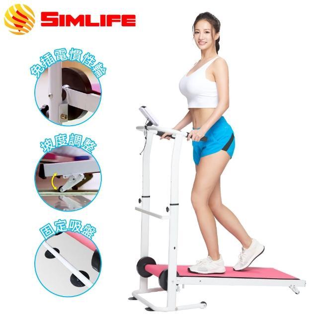 【SimLife】家用型元氣健走跑步機(免插電)