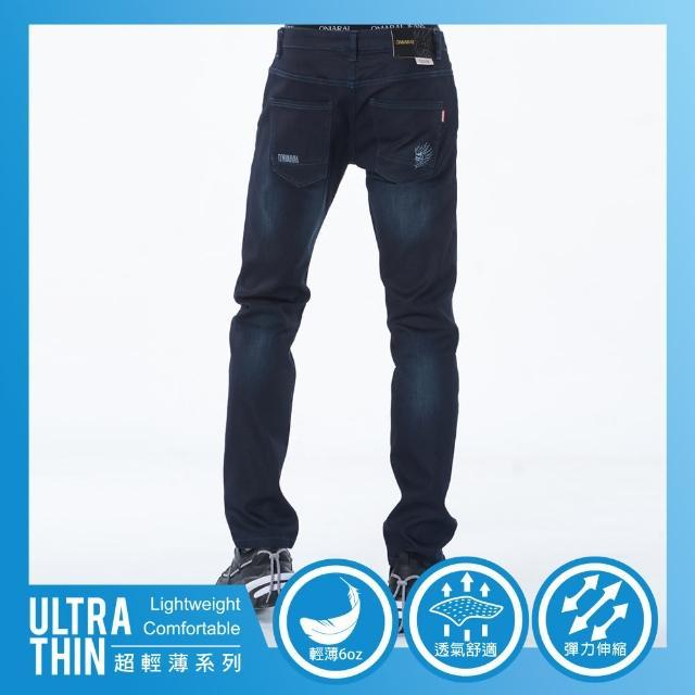 【BLUE WAY】755薄彈力經典LOGO小直筒褲 -鬼洗
