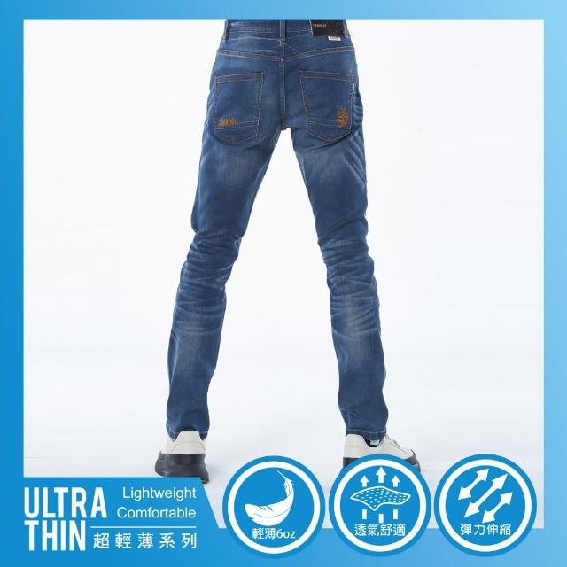 BLUE WAY【BLUE WAY】705薄彈力經典LOGO修身錐型褲-鬼洗