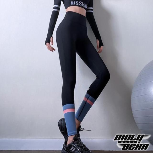 【Molybeka 魔力貝卡】高彈機能撞色拼接運動褲(緊身褲/瑜珈褲/壓力褲/1件組)
