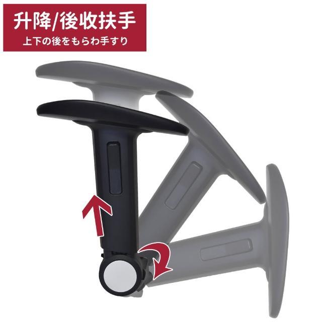 【凱堡】折疊式升降扶手 電腦椅扶手(一組)