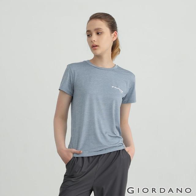 【GIORDANO 佐丹奴】女裝輕薄涼感素色圓領T恤(26 水藍)