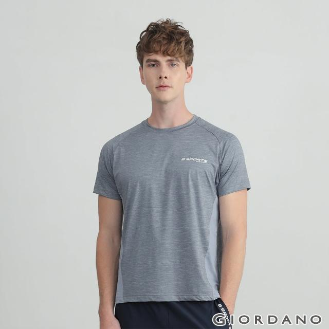 【GIORDANO 佐丹奴】男裝輕薄涼感拼接圓領T恤(19 灰藍)