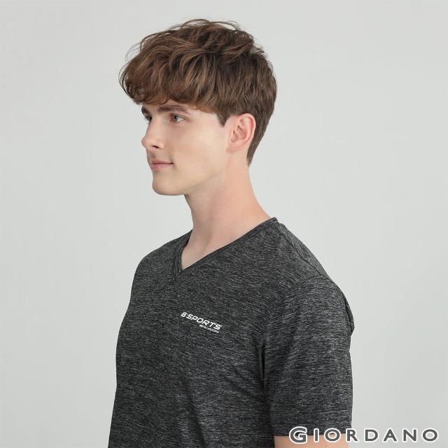 【GIORDANO 佐丹奴】男裝輕薄涼感素色V領T恤(01 深花紗灰)