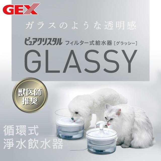 【GEX】犬貓用 透涼感飲水器1.5公升(寵物飲水器 超靜音 預防尿路疾病)