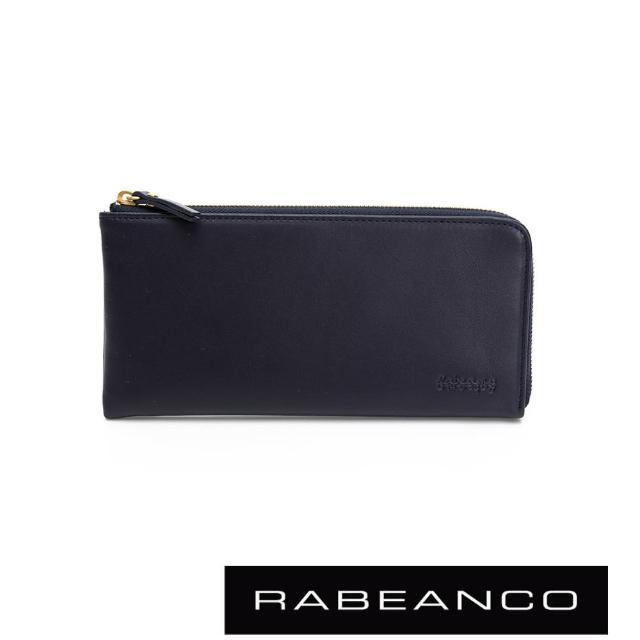 RABEANCO【RABEANCO】歐系經典單拉鍊長夾(深藍)