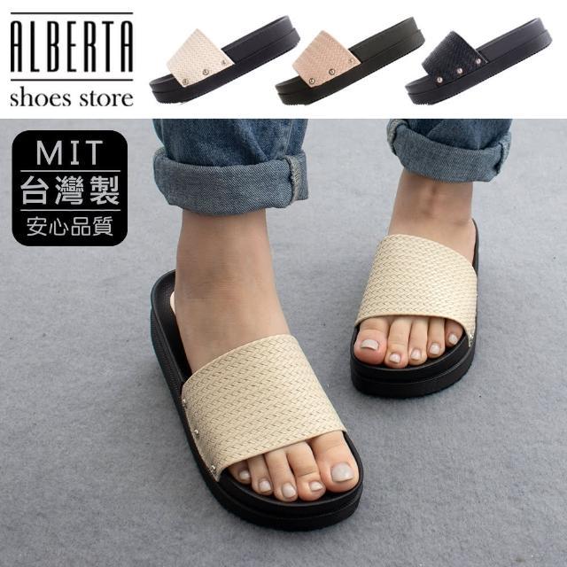 【Alberta】MIT台灣製 3.5cm涼鞋 休閒百搭一字寬帶編織 皮革厚底涼拖鞋