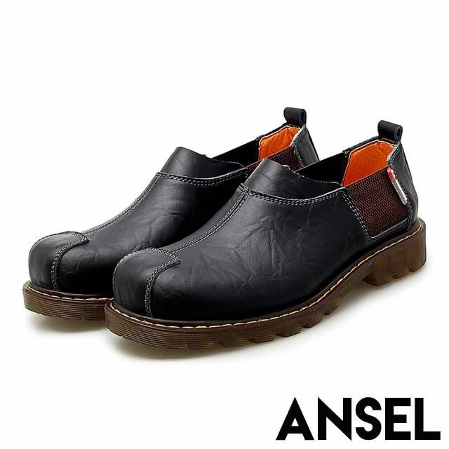 【ANSEL】真皮頭層牛皮自然折紋彈力織帶拼接個性休閒鞋-男鞋(黑)