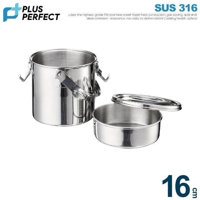 【PERFECT 理想】極緻316不鏽鋼防溢提鍋16cm(台灣製造)