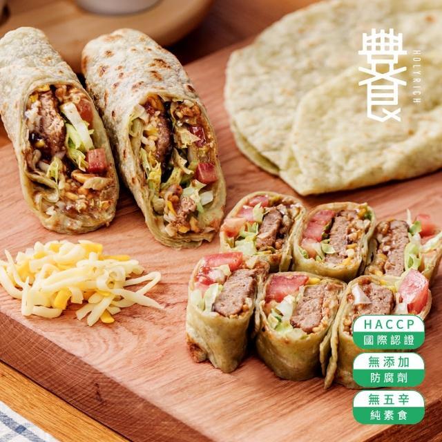 HOLYRICH 豐食【HOLYRICH豐食】紅藜菠菜餅皮3包組(650g/10片/包*3包)
