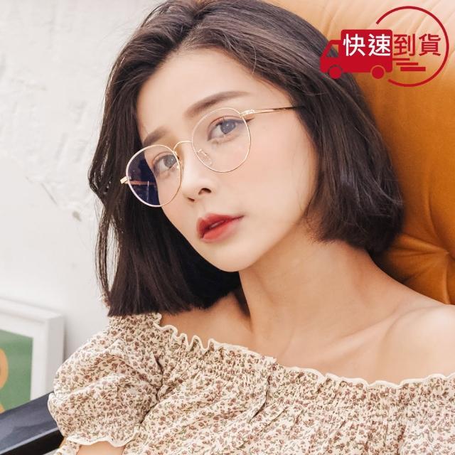 【ALEGANT】仿舊感繆斯金色圓框UV400濾藍光眼鏡(文青復古穿搭出遊必備款)