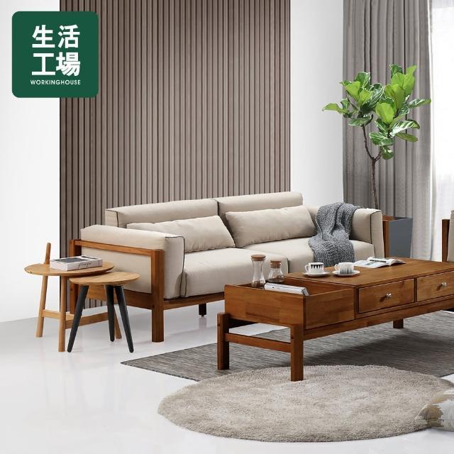 【生活工場】【618品牌週】北歐森林 Armin可拆洗日式兩人座寬版沙發_胡桃木色