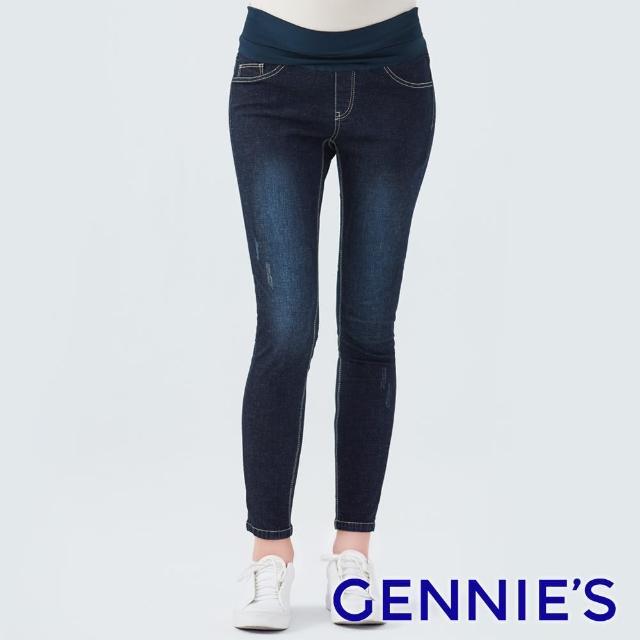 【Gennies 奇妮】經典修身微刷破牛仔褲(深藍T4D24)