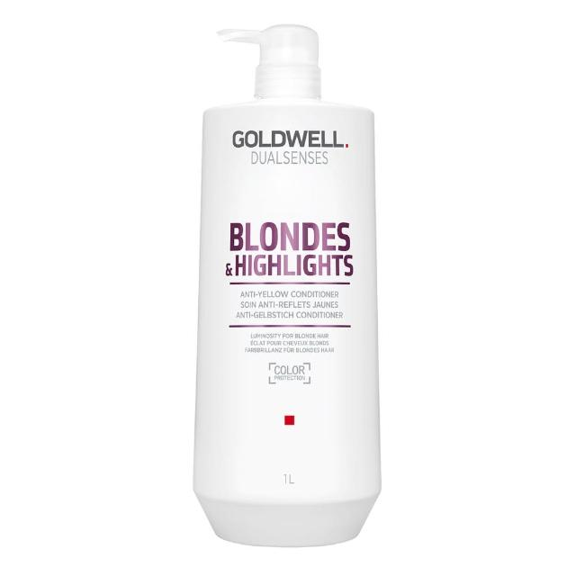 【GOLDWELL 歌薇】光纖瞬間髮膜-矯色專用1000ml-漂淺、挑染、自然金髮、灰白髮適用(平輸商品)