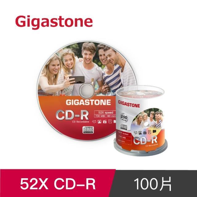 【Gigastone 立達國際】52X CD-R 700MB 光碟片100片 布丁桶裝 CD-5207(世界第一大廠製造/遠端上班課必備)