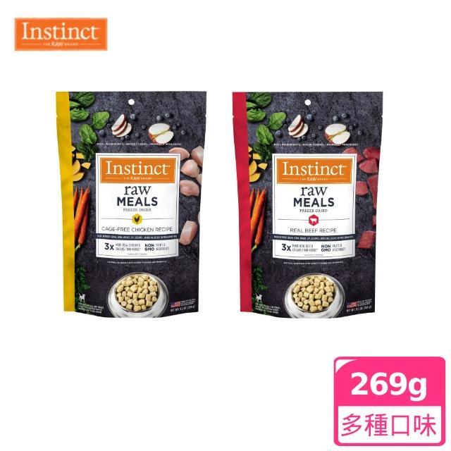 【Instinct 原點】純凍頂級冷凍乾燥生食餐 全犬 269g(#原點#Instinct#零食#凍乾#肉乾#全犬)