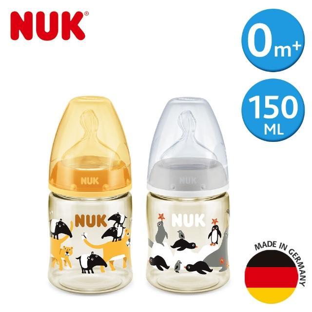 【NUK】動物系寬口徑PPSU奶瓶150mL(顏色隨機出貨)