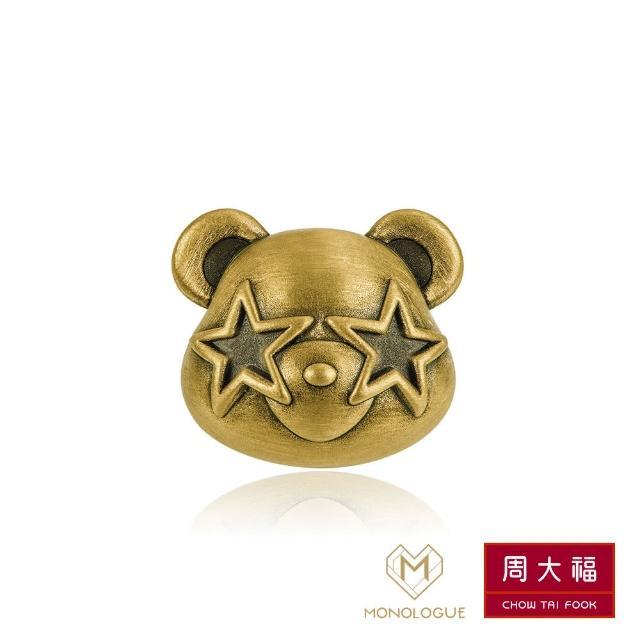 【周大福】MONOLOGUE范特西J系列 范特熊黃金串珠(網路商店獨家販售-附手繩)