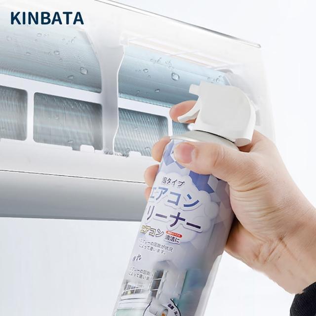 【杏屋家居】日本KINBATA冷氣空調清潔劑(分離式/窗型/室外機/空調扇皆可使用)