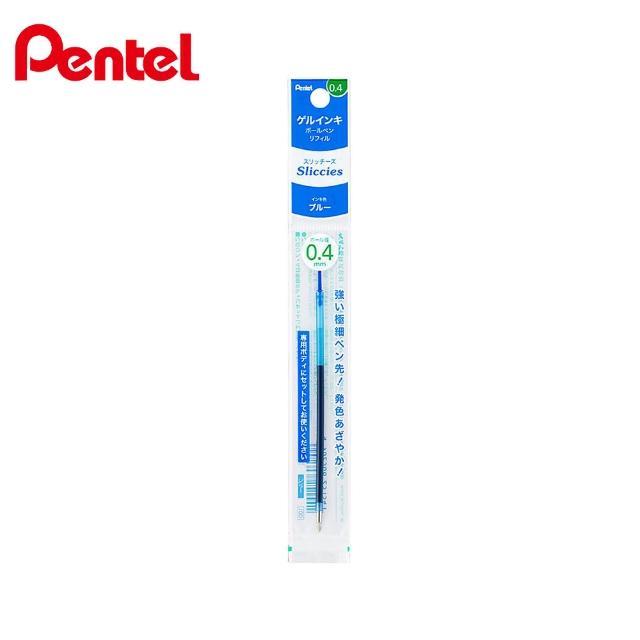 【Pentel 飛龍】i+ 0.4 多色筆筆芯(10入盒裝)