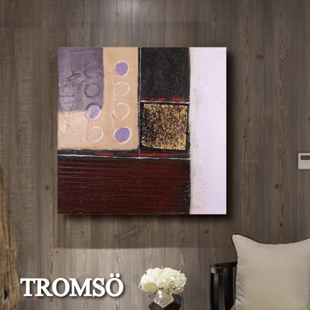 【TROMSO】時尚無框畫抽象藝術-玉環極致W425(畫作無框畫油畫抽象畫裝飾)
