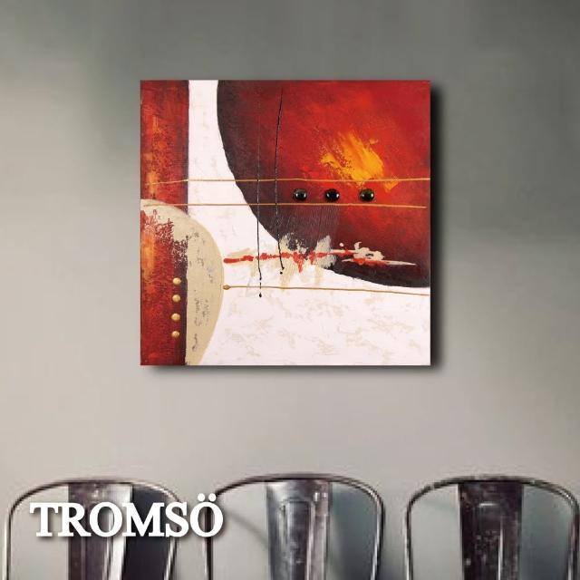 【TROMSO】時尚無框畫抽象藝術-烈日光耀W421(畫作無框畫油畫抽象畫裝飾)