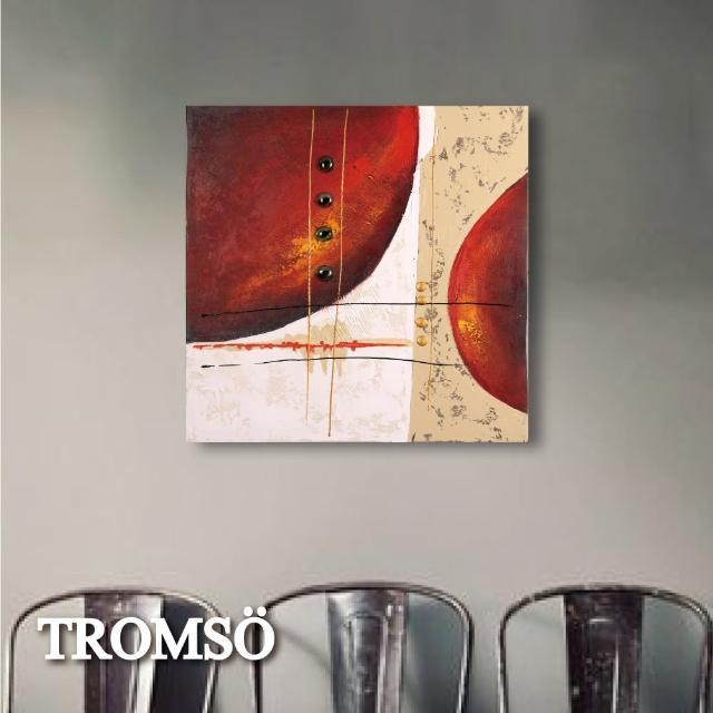 【TROMSO】時尚無框畫抽象藝術-烈日晨興W420(畫作無框畫油畫抽象畫裝飾)