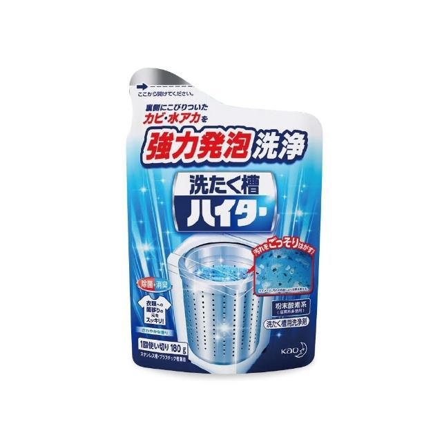 【日本Kao花王】強力發泡酵素洗衣機筒槽清潔粉劑180g/袋(衣物洗衣清洗淨更乾淨)