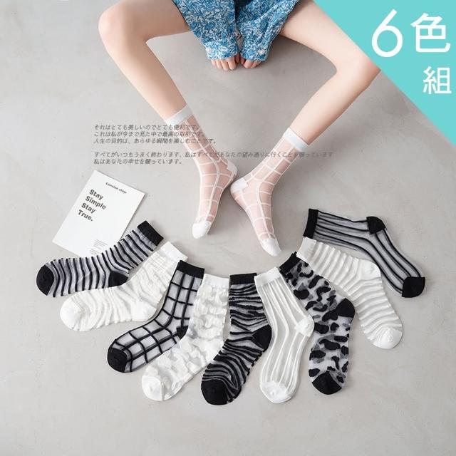 【Acorn 橡果】日系黑白玻璃絲拼接中筒襪短襪2918(超值6色組)