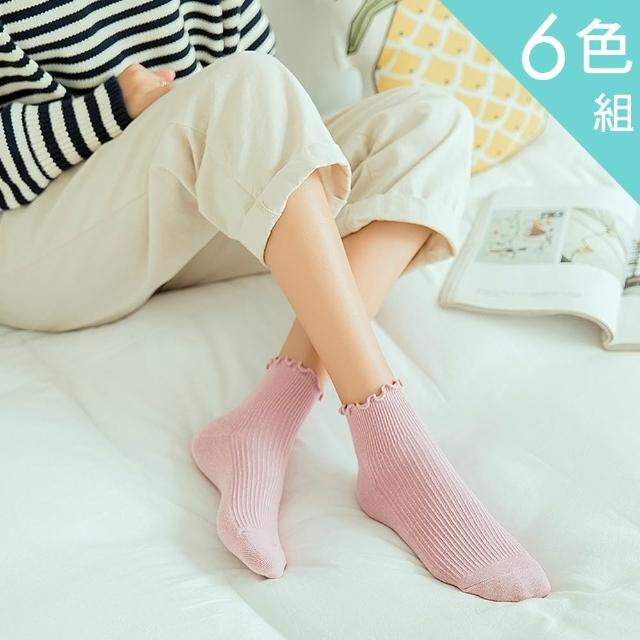 【Acorn 橡果】日系新款木耳邊短襪中筒襪公主襪2708(超值6色組)