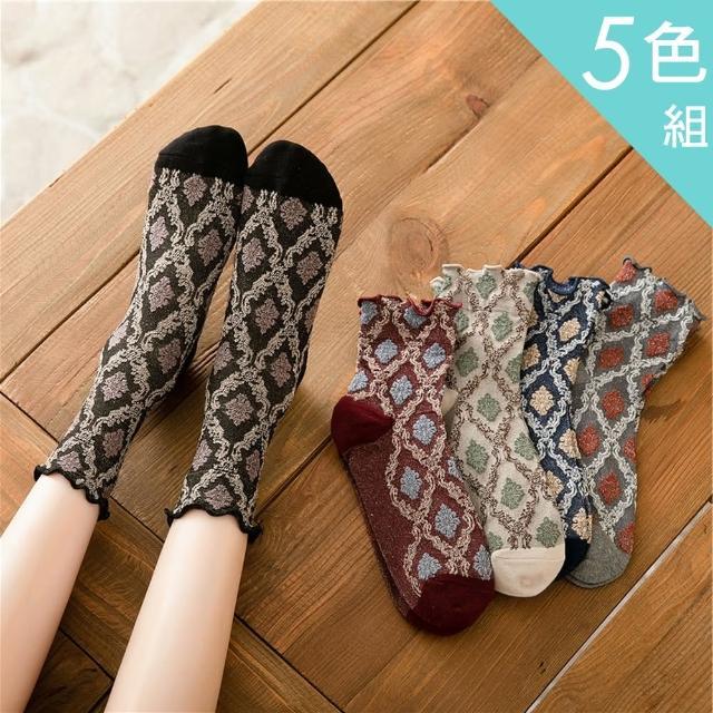 【Acorn 橡果】日系復古宮廷風捲邊中筒襪短襪2903(超值5色組)