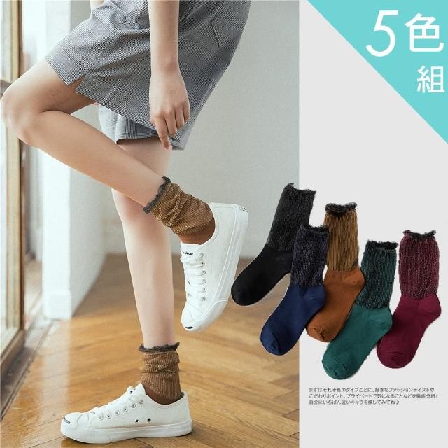 【Acorn 橡果】日系金絲蔥花堆堆襪中筒襪短襪2627(超值5色組)