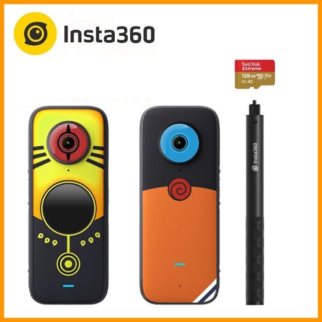 【Insta360】ONE X2 360°全景相機 火影忍者聯名款-漩渦鳴人(東城代理商公司貨)
