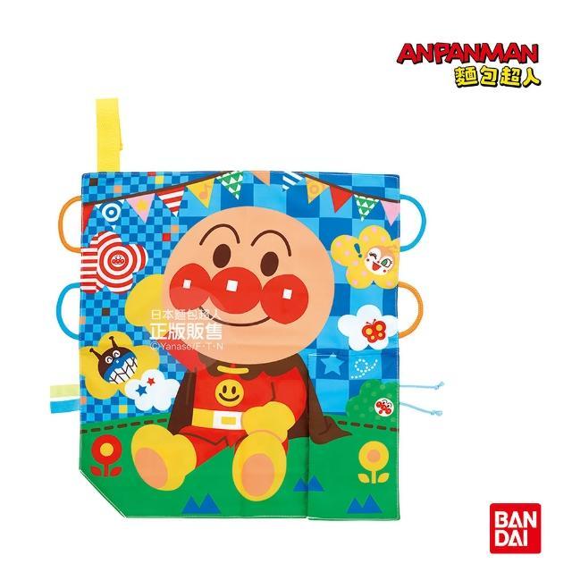 【ANPANMAN 麵包超人】腦部發育〜唦唦作響5way嬰兒遊戲紙