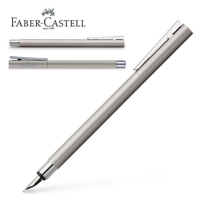 【Faber-Castell】德國 輝柏 銀沙袖珍鋼筆 F尖 342101(鋼筆)
