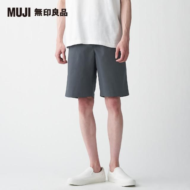 【MUJI 無印良品】男有機棉水洗平織布短褲(共8色)