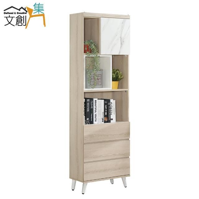 【文創集】扎爾 雙色2尺三抽書櫃/收納櫃