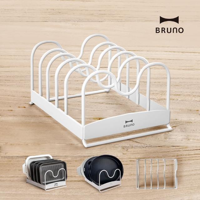 【日本BRUNO】烤盤配件架(電烤盤配件)