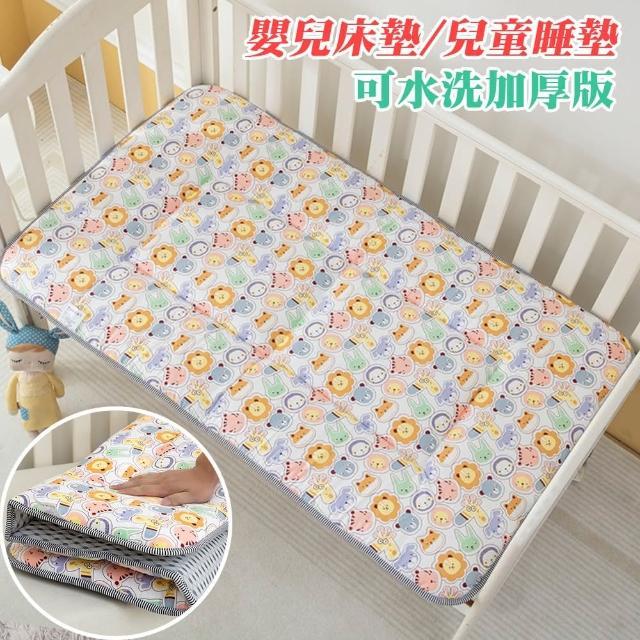 【Annette】純棉加厚嬰兒床墊/兒童睡墊(動物園)
