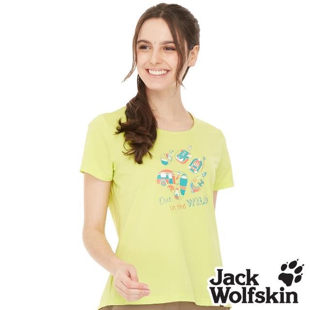 【Jack wolfskin 飛狼】女 塗鴉狼爪涼感短袖排汗衣 T恤(黃)