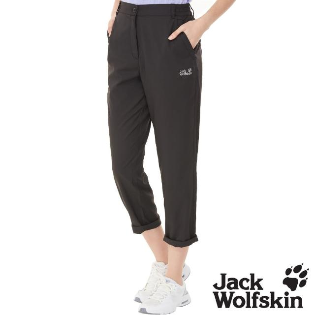 【Jack wolfskin 飛狼】女 親膚涼感透氣休閒九分褲(黑)