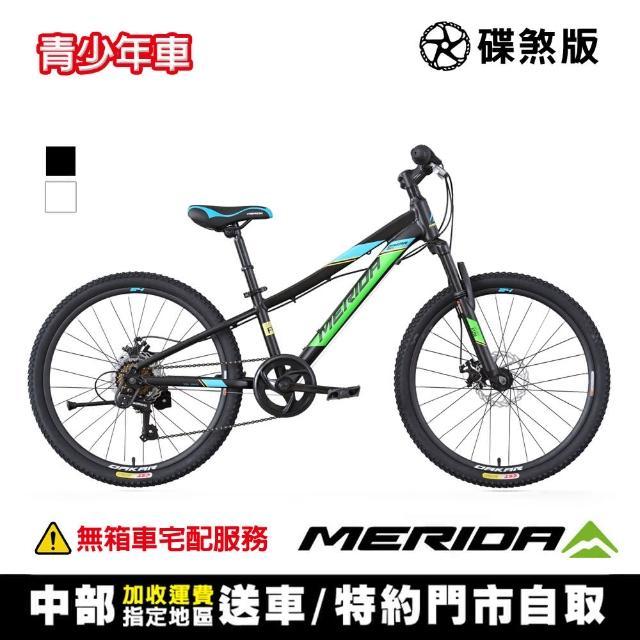 【MERIDA 美利達】7速入門兒童自行車 達卡624 四色 2021(9-12歲/中小學/腳踏車/運動/戶外/童車)