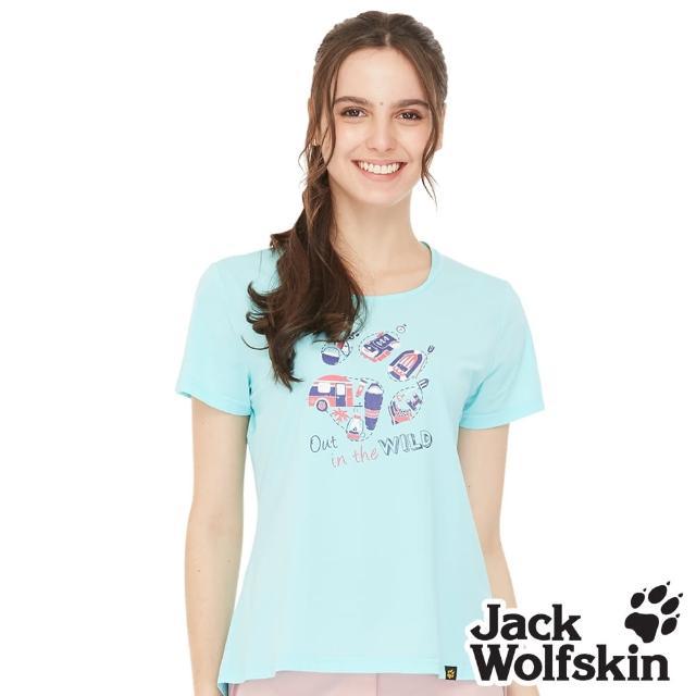 【Jack wolfskin 飛狼】女 塗鴉狼爪涼感短袖排汗衣 T恤(水綠)